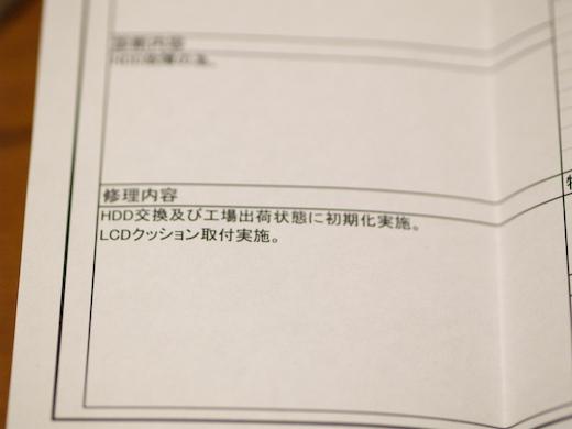 20100129004041.jpg