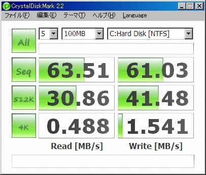 MG70Hdiskbench320.jpg