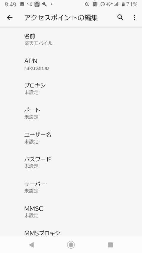Screenshot_20191019-084953