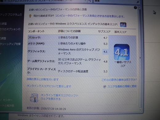20090729144147.jpg