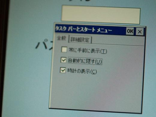 20090802210938.jpg