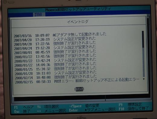 20100314124826.jpg