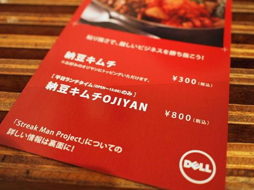 20110220153200.jpg