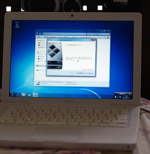 20100807125824.jpg