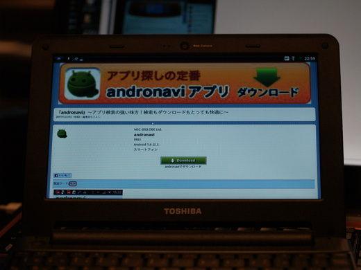 20110323230140[1].jpg