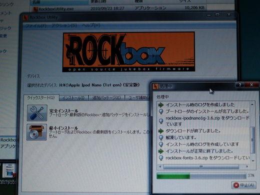 20101030202121.jpg