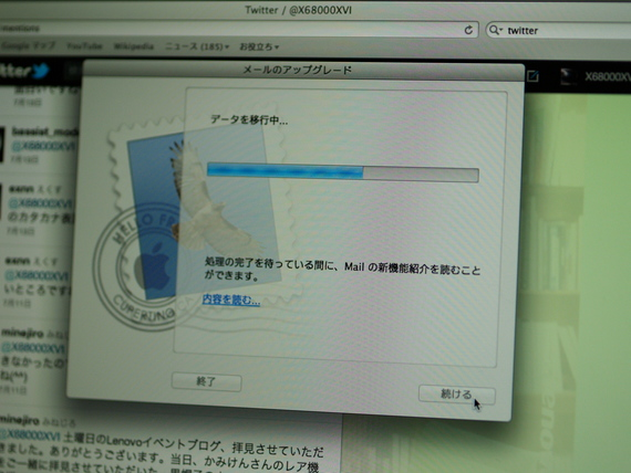 p20110730173334.jpg