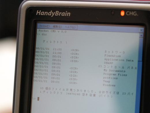20090802212256.jpg