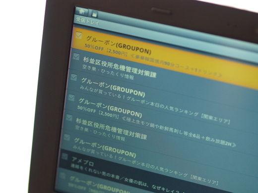20110130113522.jpg