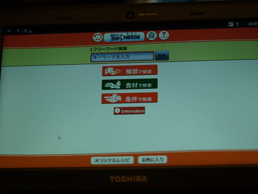 20110323230258[1].jpg
