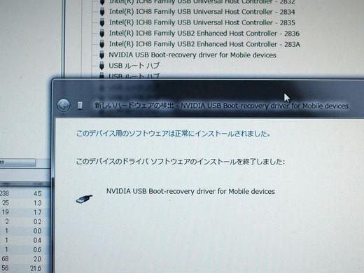 20110421210107.jpg