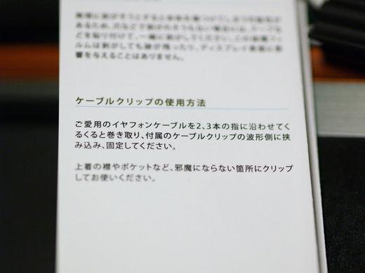 20100922203319.jpg