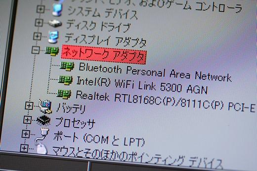 IMG_8071.jpg