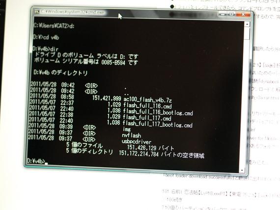 p20110528094617.jpg
