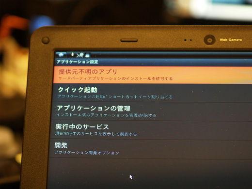 20110323230233.jpg