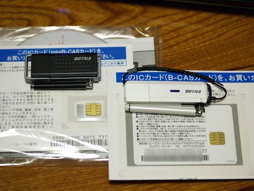 20100214190351.jpg