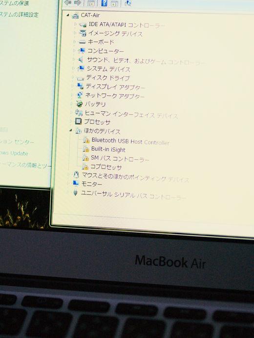 20101023170630.jpg