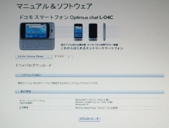 p20110917121612