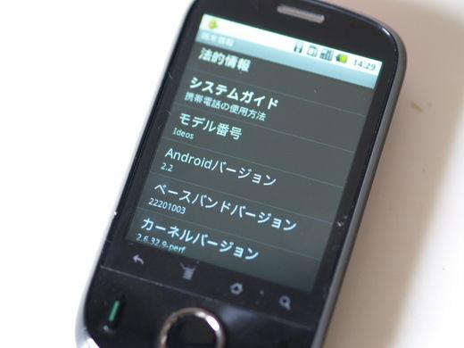20110403143249.jpg