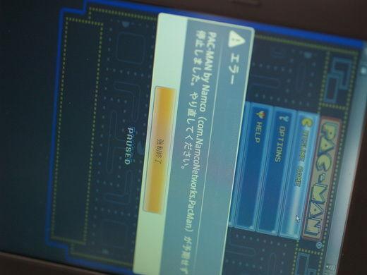 20110130113440.jpg