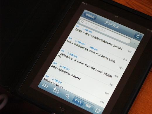 20100606093248.jpg
