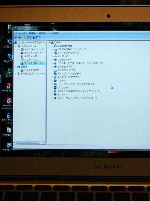 20101024221152.jpg