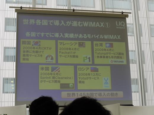 20091017130732.jpg