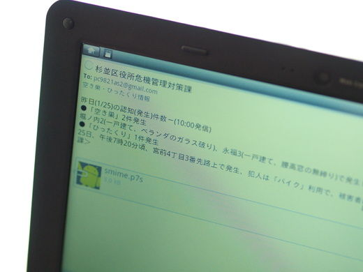 20110130113535.jpg