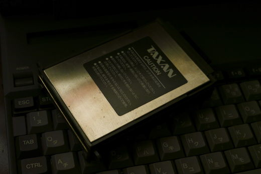20110104150058.jpg