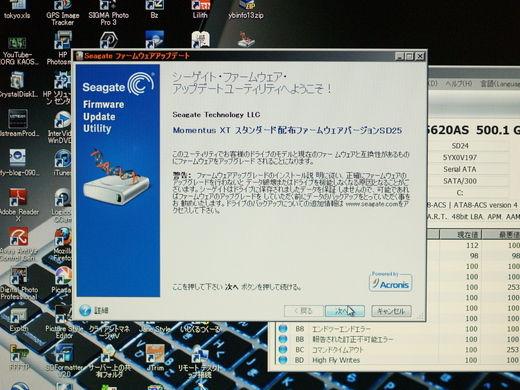 20110424232513.jpg