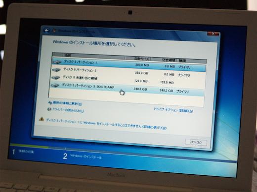 20100807122636.jpg