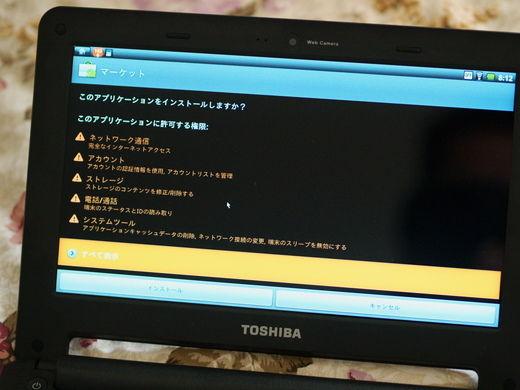 20110331081426.jpg