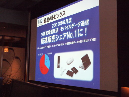 20101113114017.jpg