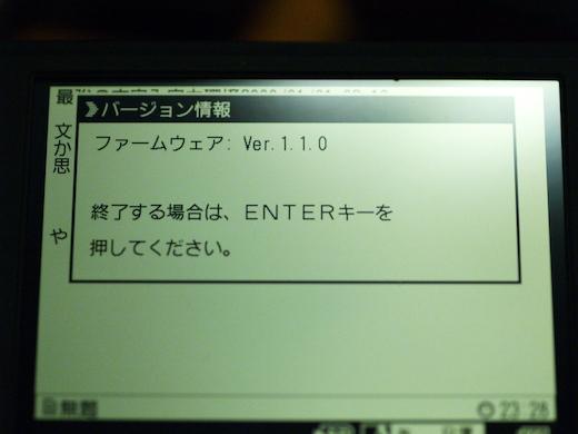 20100307233151.jpg