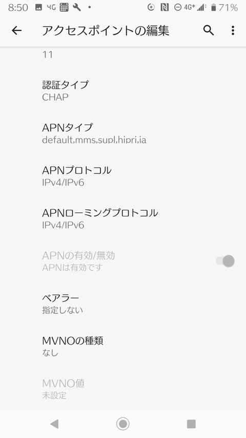 Screenshot_20191019-085004