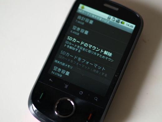 20110403143325.jpg