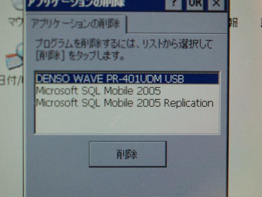 20090802211427.jpg