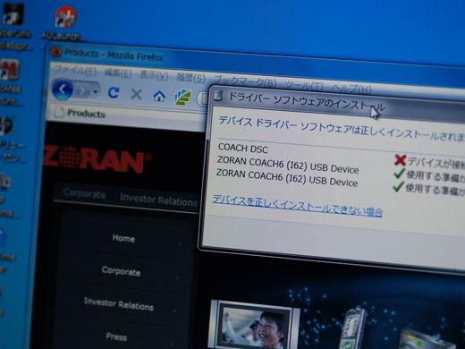 20101017155939.jpg