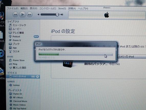 p20111013075826