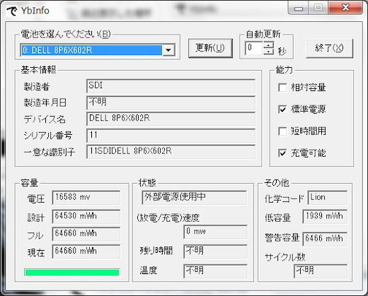 20100320232918.jpg