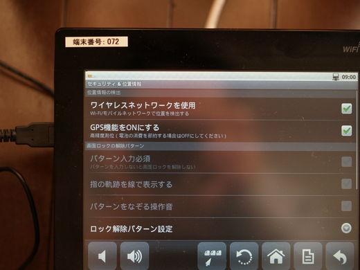 20101121090210.jpg