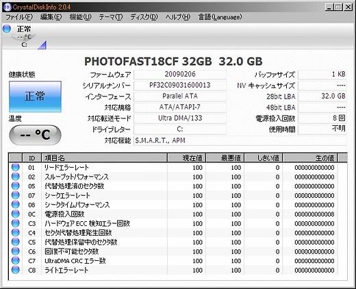 760e7d3a.jpg