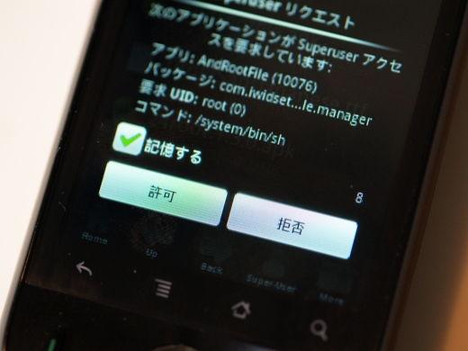 20110409110649.jpg