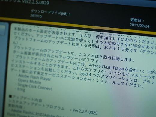 20110225230327.jpg
