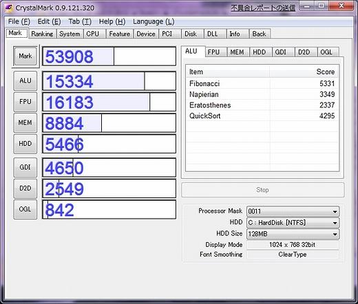 nc6320crystalmark.jpg
