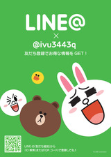 lineat-poster-ja_1_4