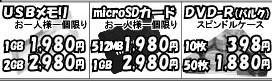 microSD_3