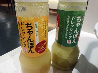 リンガーハット カテプリ新さっぽろ店_05