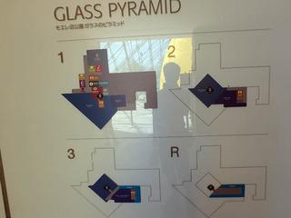 ガラスのピラミッド_08