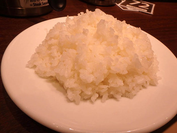 いきなりステーキ イオン北見店_15